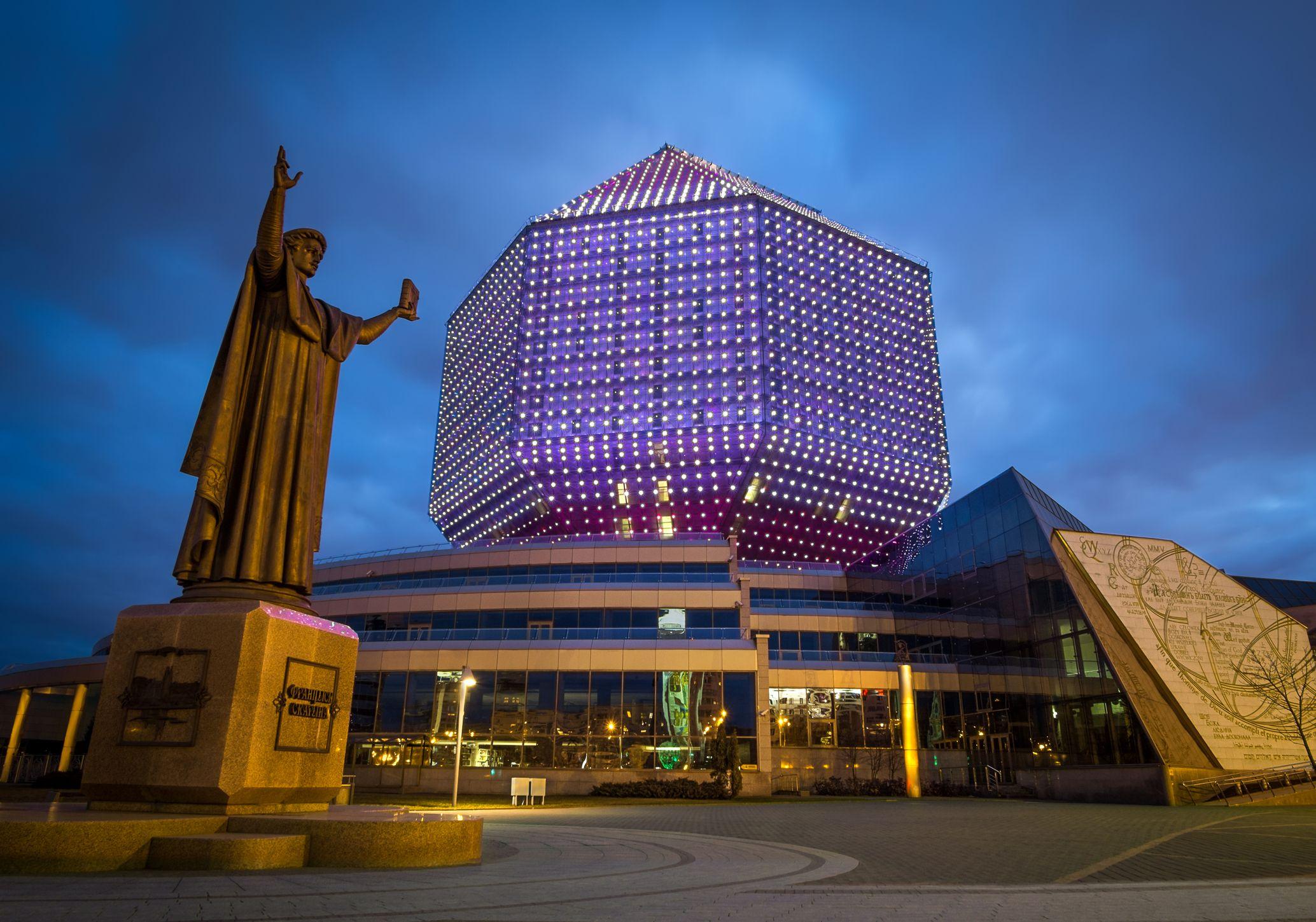 minska-baltkrievijas-nacionala-biblioteka-secret-world