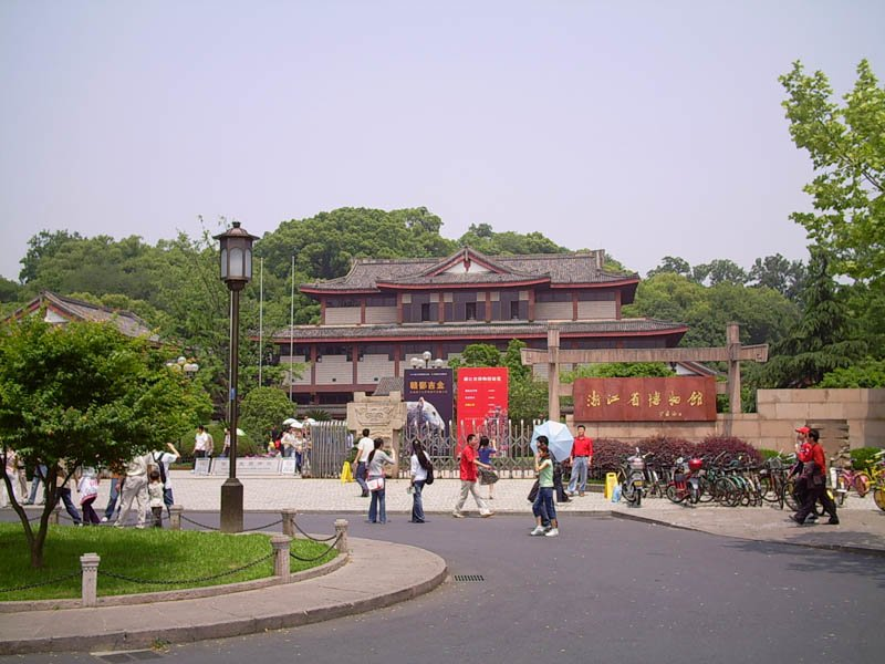 one-of-chinas-oldest-museums-zhejiang-provincial-museu-secret-world