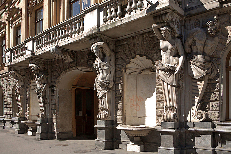 Demidov Mansion