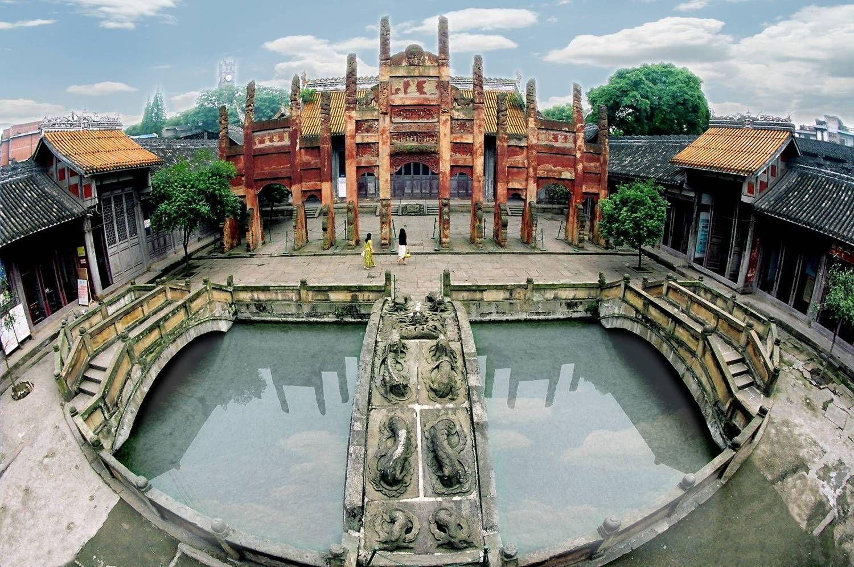 confucius-family-mansion