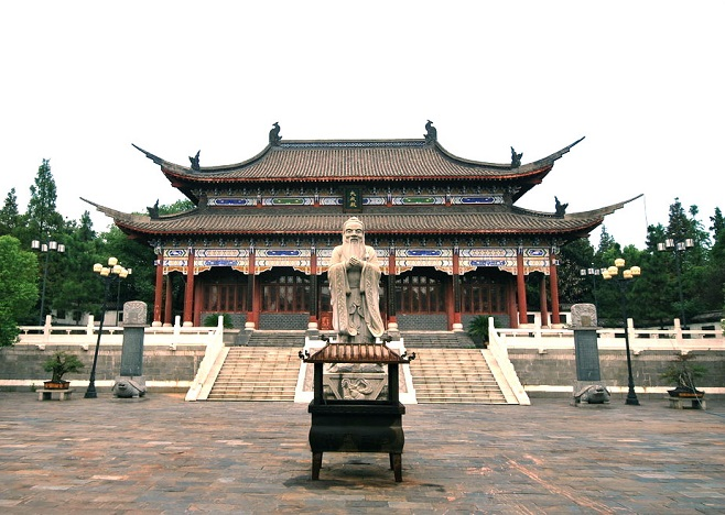 Confucius Family Mansion