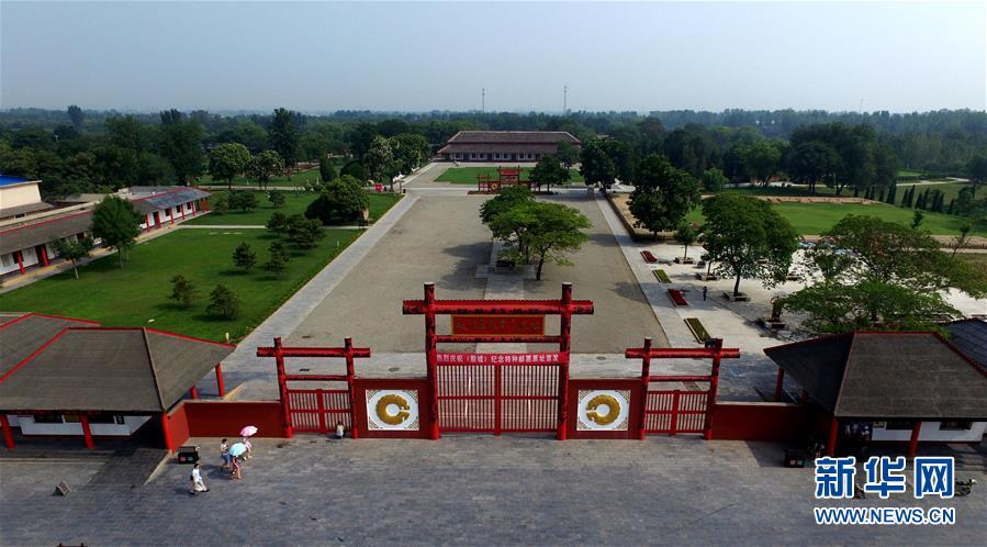 Yin Ruins