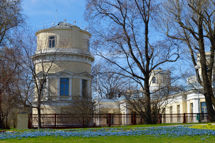 """Observatory Hill Park"""
