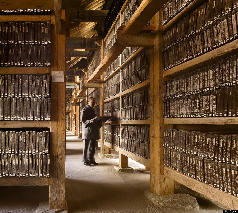 de-tripitaka-koreana-haeinsa-tempel-zuid-secret-world