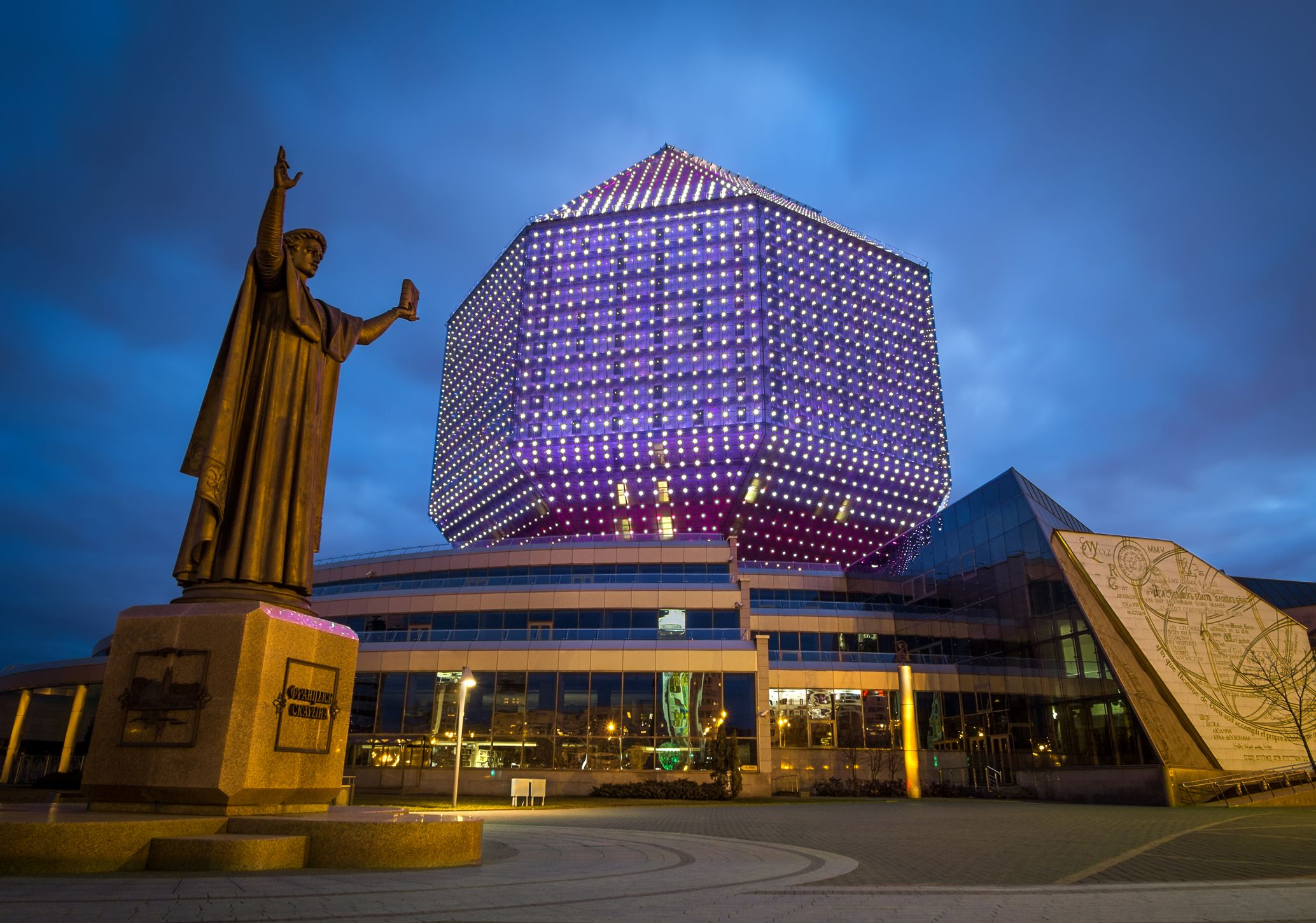 minsk-nacionalna-biblioteka-bjelorusije-secret-world