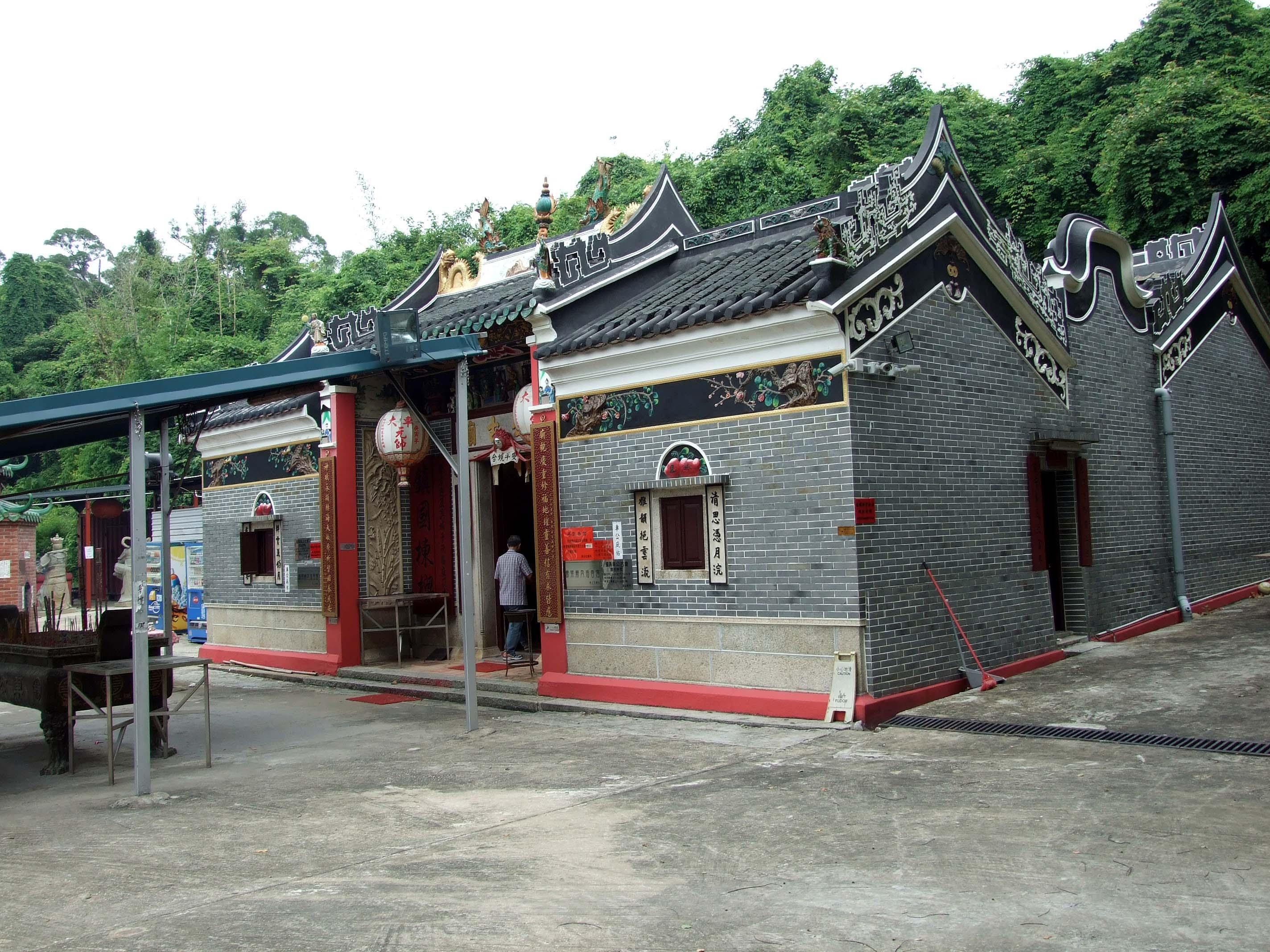 Che Kung Temple at Ho Chung